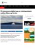 53 svømmere plukket opp av redningsskøyte mellom Moss og Horten